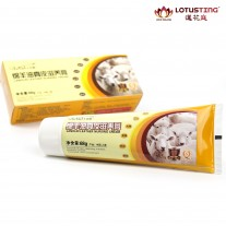 Lanolin Leather Nursing Cream 綿羊毛油 | QbAid