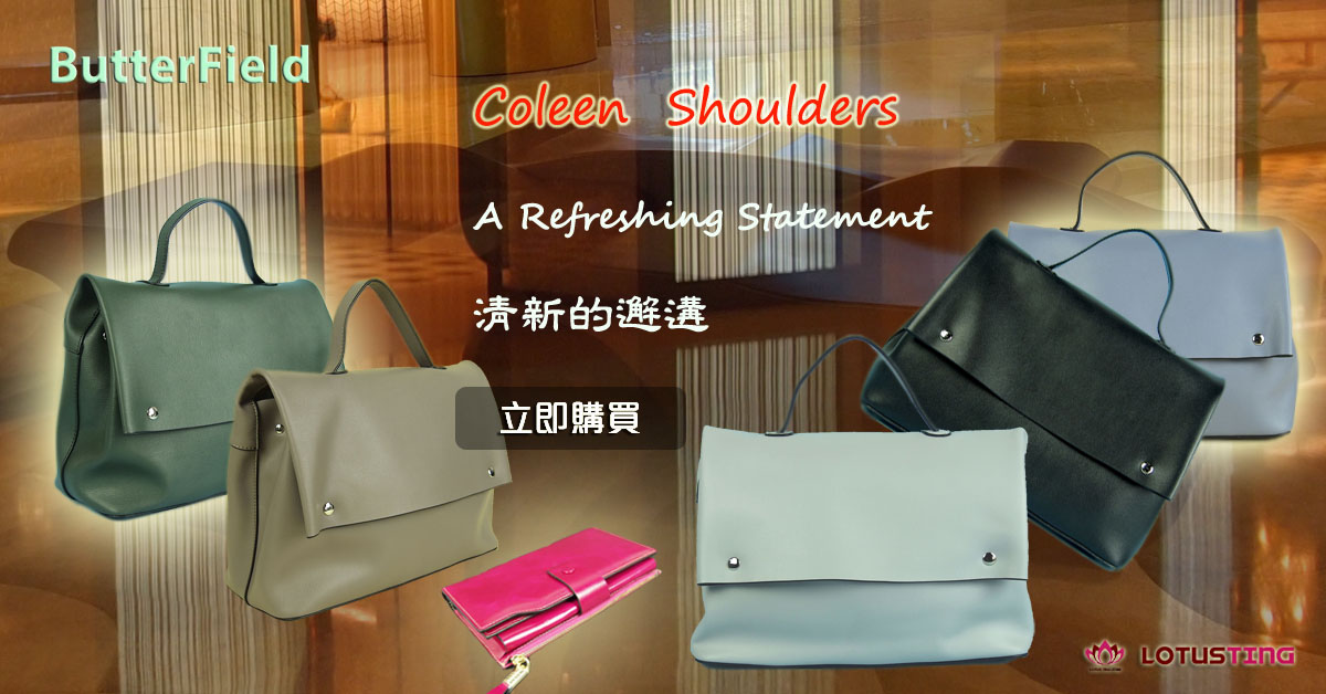 Splendid Coleen Shoulder Bag by Butterfield - LotusTing.com