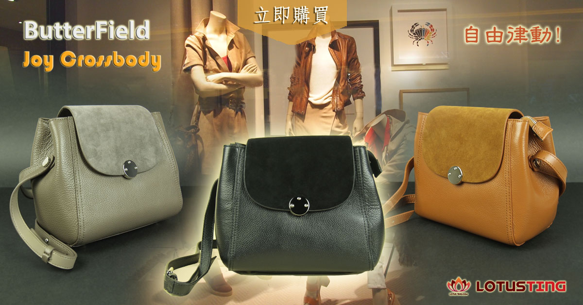 Sleek Joy & Joyes Crossbody by Butterfield - LotusTing.com