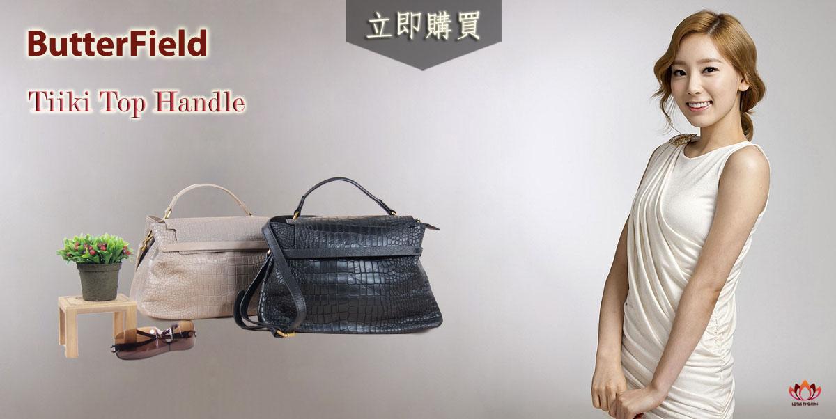 Sleek & Chic Butterfield Tiiki Top Handle at Lotusting Online Shop