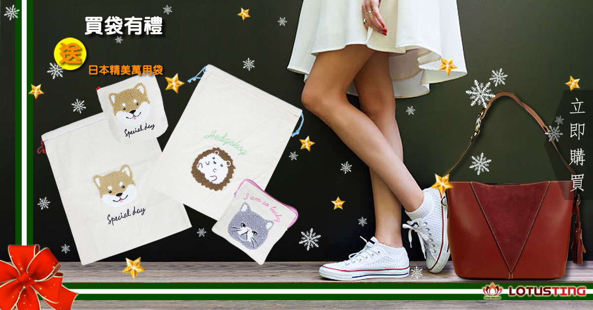 Free Canvas cosmetic bag with Wallets and Bag Purchase at Lotusting eShop