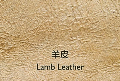 Lamb leather