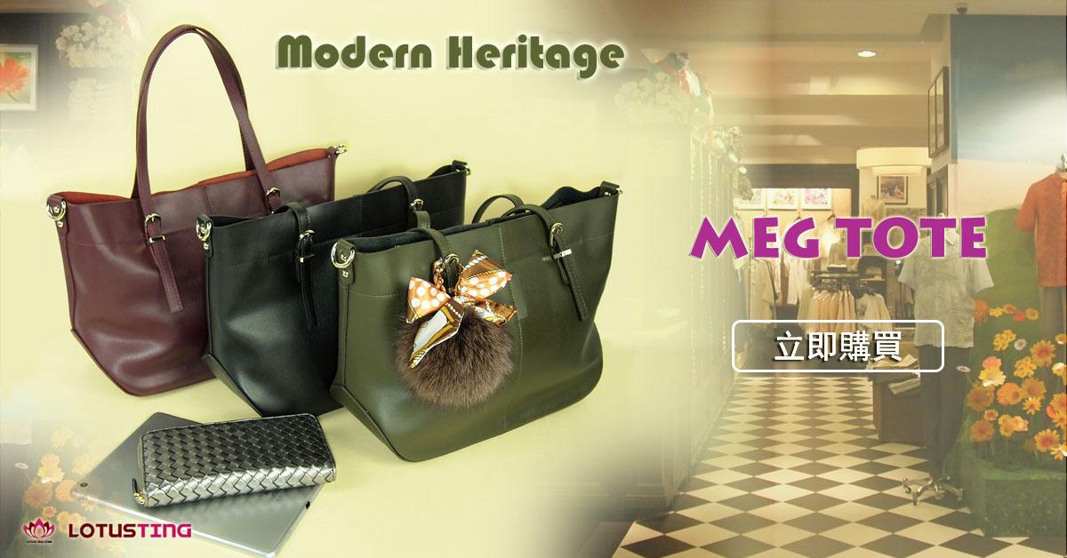 Fabulous Modern Heritage Meg Tote at Lotusting eStore