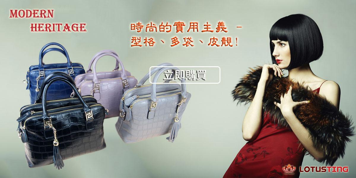 handbags in fashon