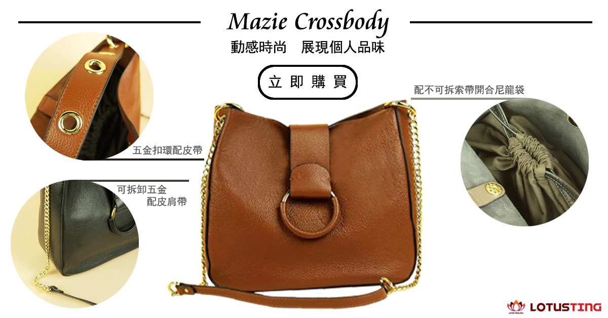 Splendid Mazie Crossbody by Butterfield at Lotusting eShop!