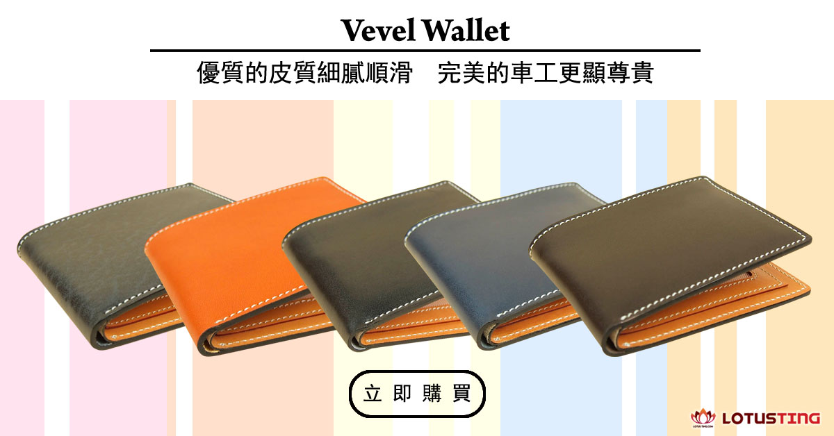 Sleek Vevel Mens Wallet by Butterfield - LotusTing.com