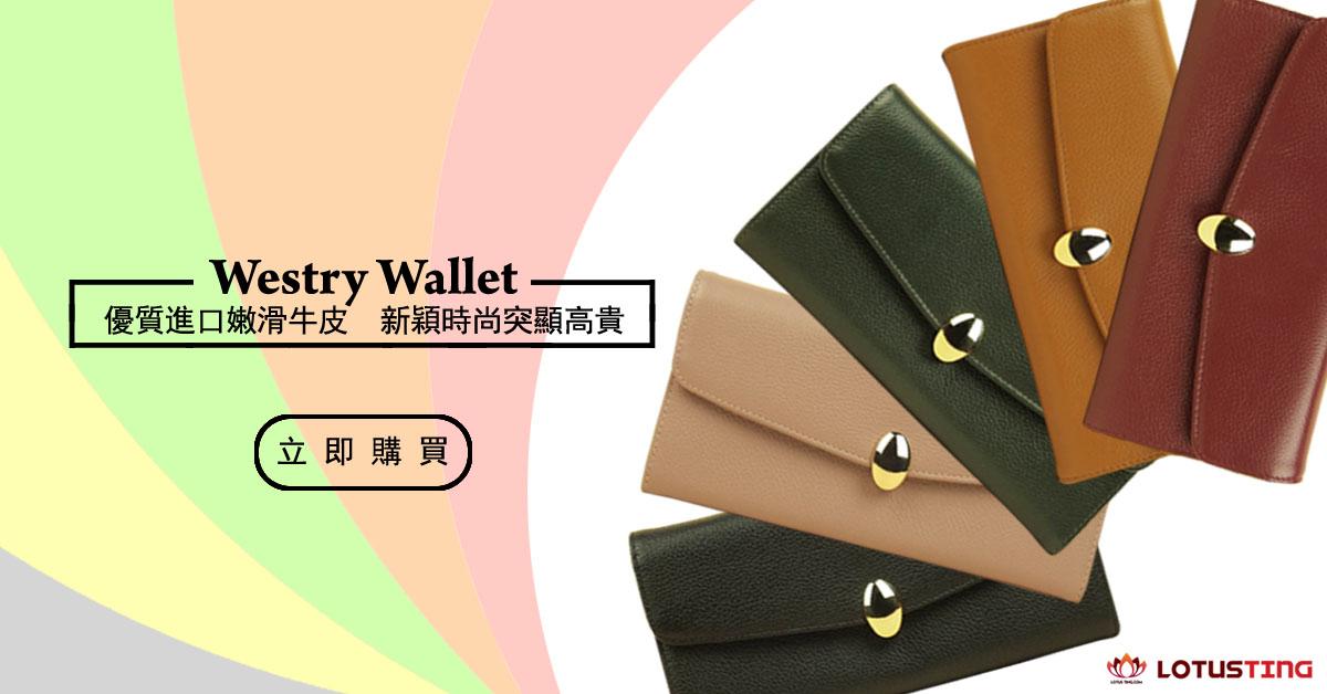 Splendid Westry Wallets by Modern Heritage - LotusTing.com