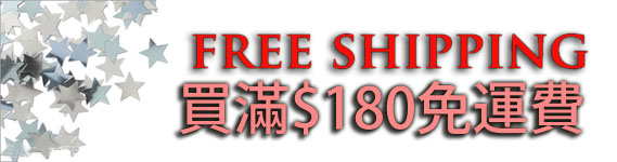 Free Delivery with HK$150 or above purchase