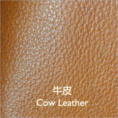 Cow leather