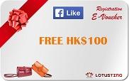 Free HK$100 Free eVoucher, lotusting