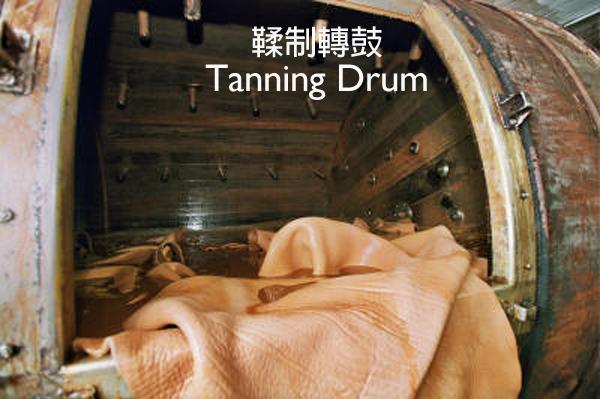 Leather tanning drum