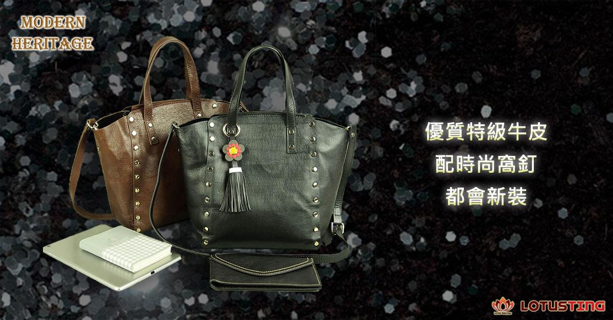 Fabulous Modern Heritage Yasmin Handbags at Lotusting eStore