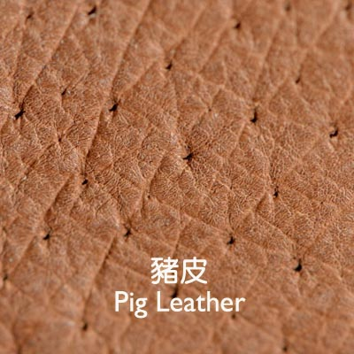 pig skin leather