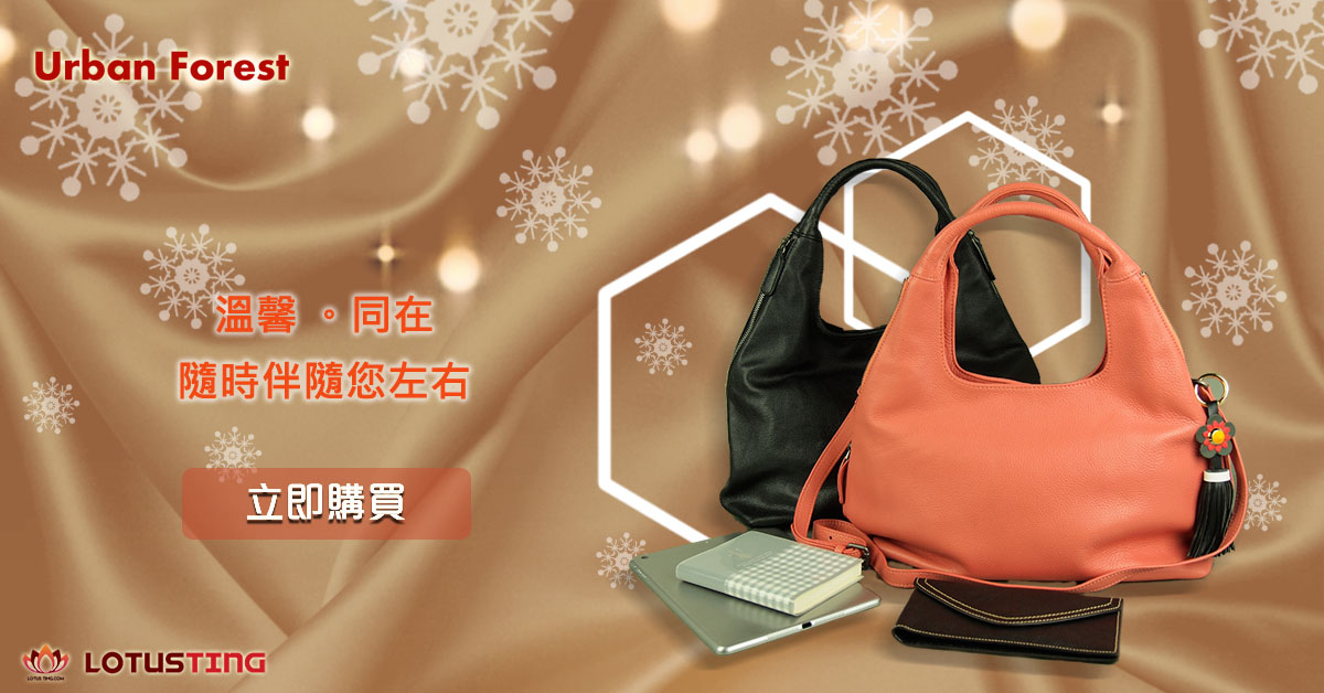 Trend-setting Urban Forest Ulla Hobo at LotusTing Online Shop