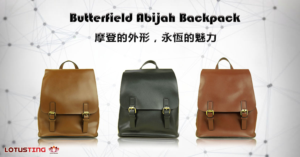 Splendid Butterfield Leather Backpacks at Lotusting eShop