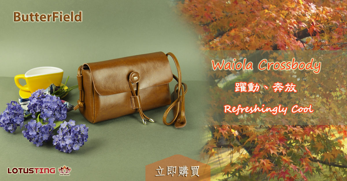 Splendid Waiola Crossbody by Butterfield at Lotusting eShop!