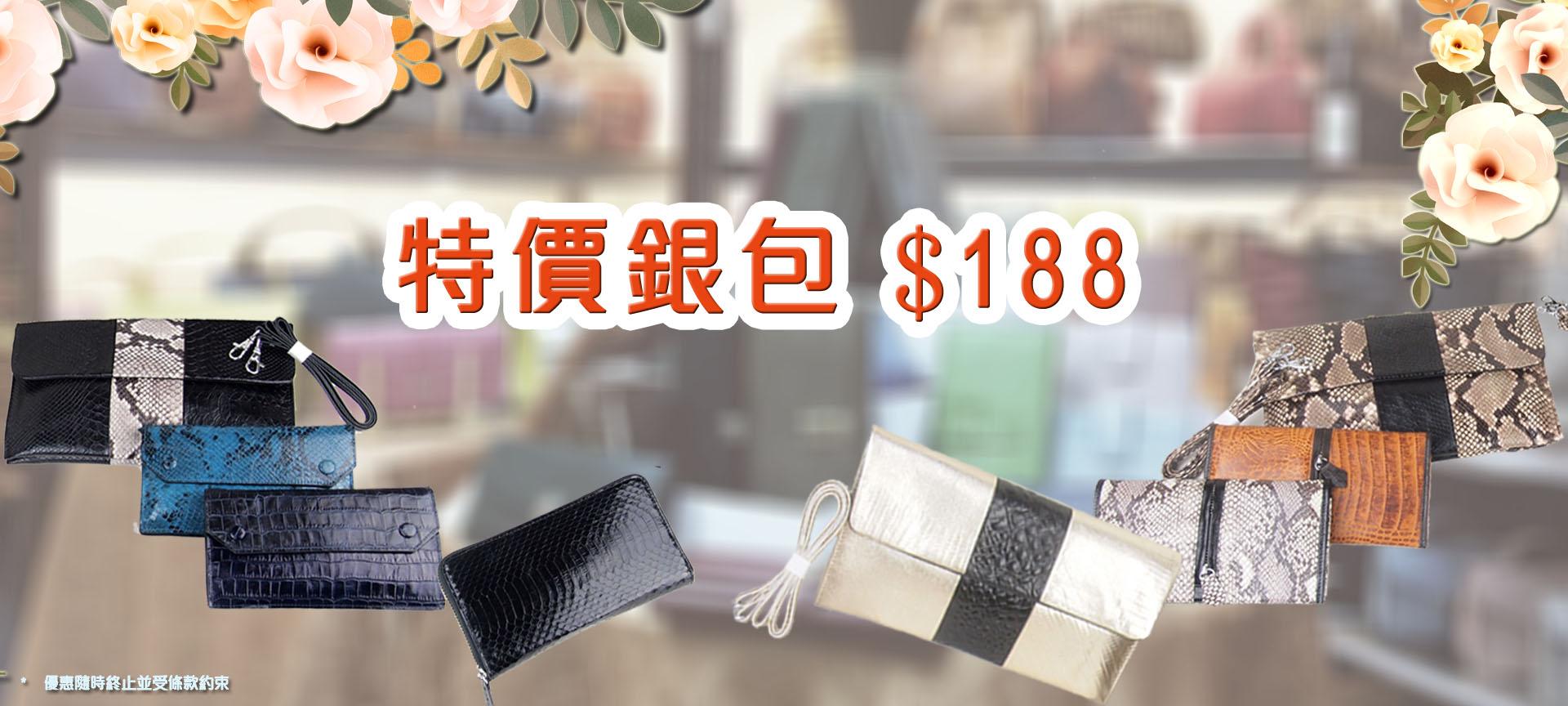 Selected Wallet Sale at Lotusting Genuine Leather Bags