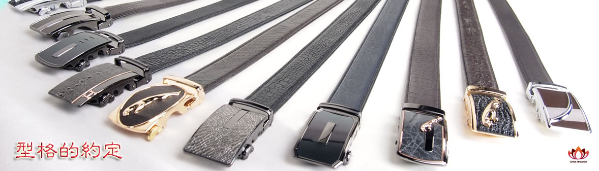 Formal Men's Belts 西褲皮帶