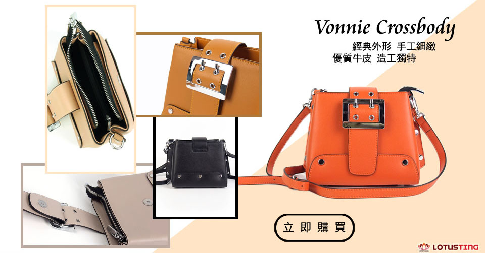 Superb ButterField Vonnie Crossbody at Lotusting eShop