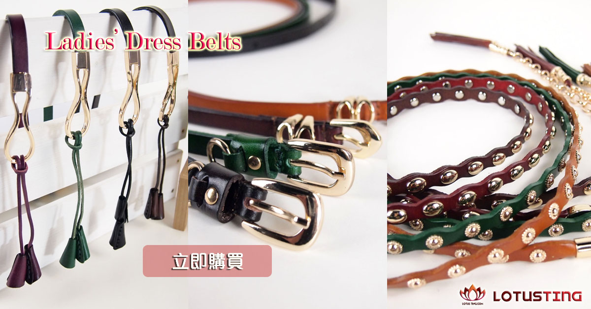 Elegant Ladies Dress Belts at Lotusting eStore