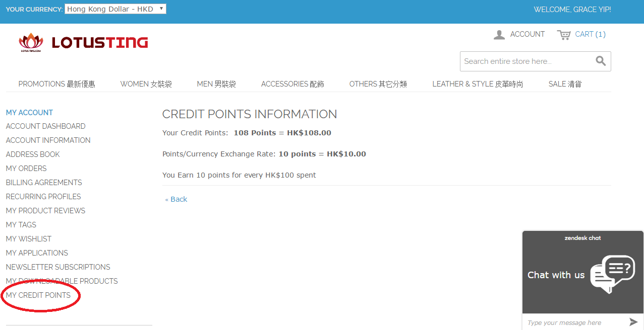 My Credit Points for Lotus Coins