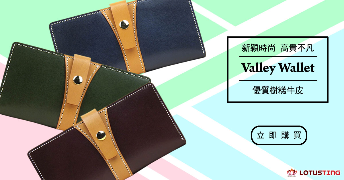 Fabulous Lotusting Vegetable Leather Valley Wallets at Lotusting eStore