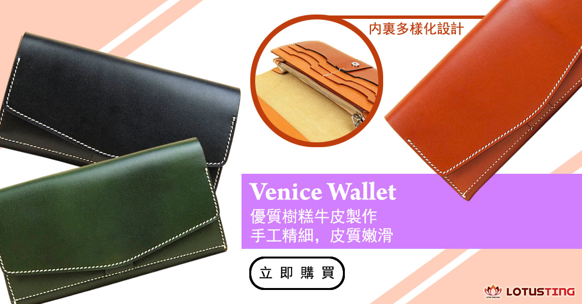 Fabulous Lotusting Vegetable Leather Venice Wallets at Lotusting eStore