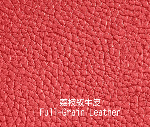 full-grain cow leather