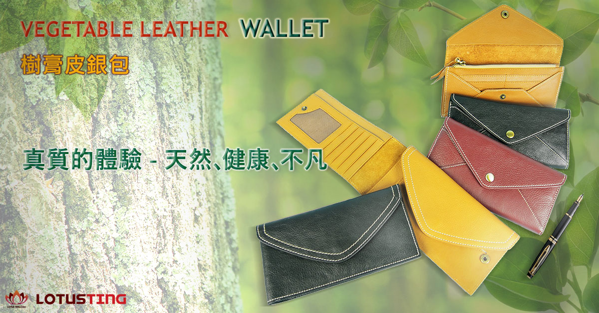 Fabulous Lotusting Vegetable Leather Wallets at Lotusting eStore