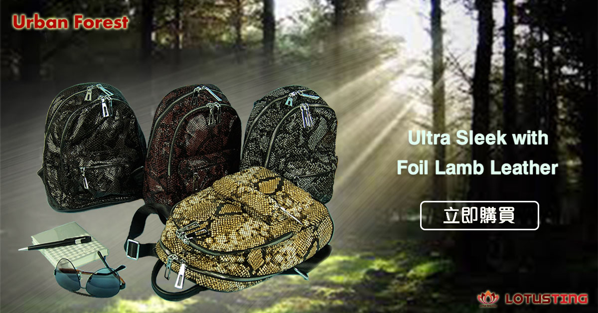 Splendid Urban Forest Leather Backpacks at Lotusting eShop